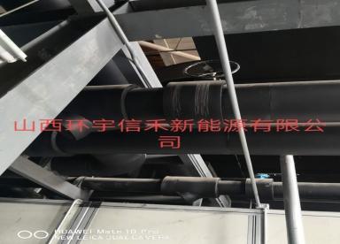 天龙山yabo娱乐手机版热工程